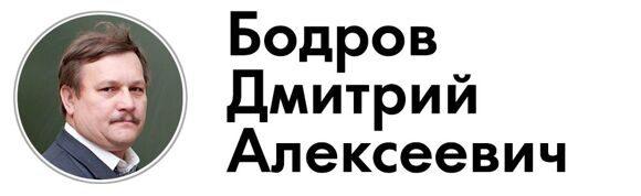 бордоов