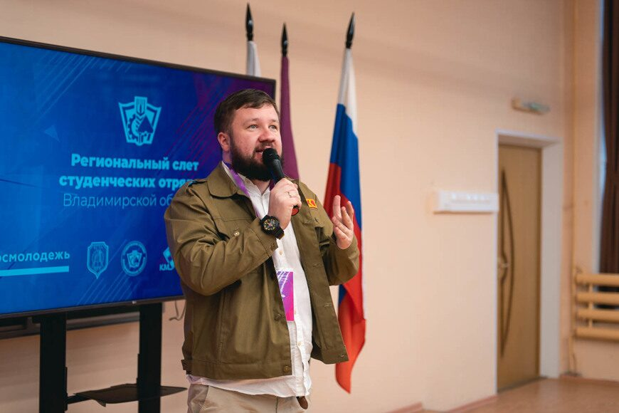 19_slet_otryadov_10.jpg