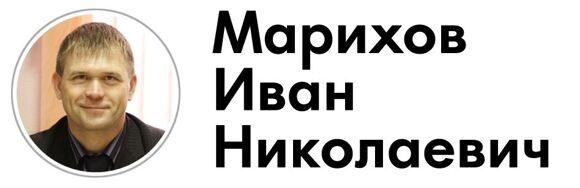 марихоов1
