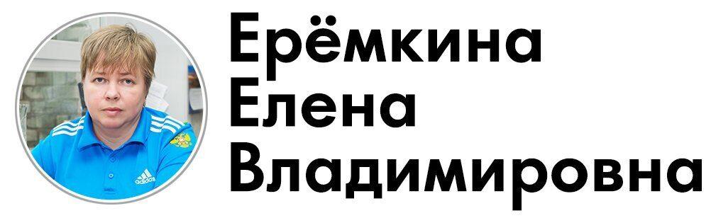 Превыаавапод