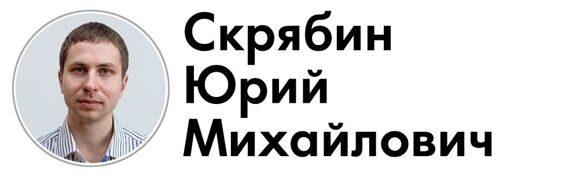 СКРЯБИН1