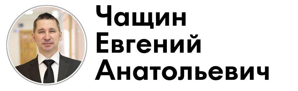 Преуцквамваппрпод