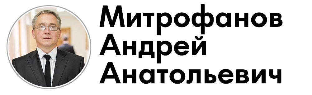 Пркупываппепод