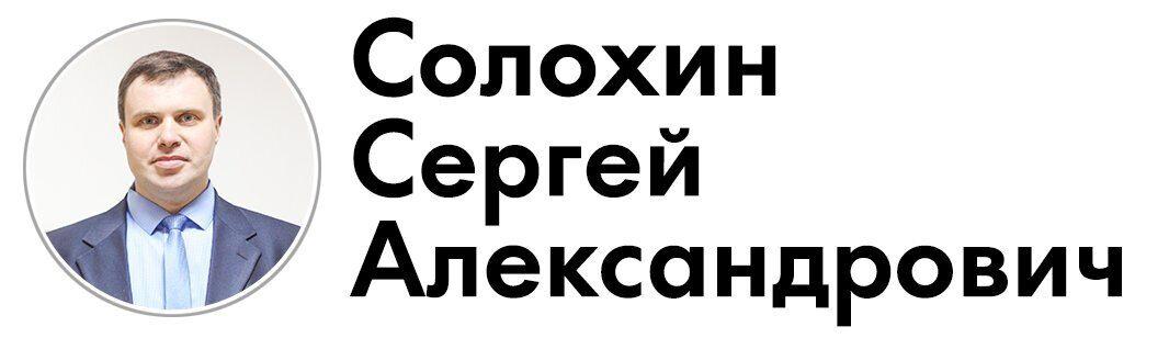 Препоапавпвапрд