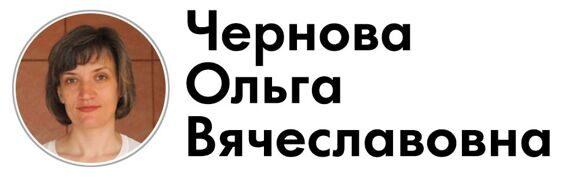 Чеерноова